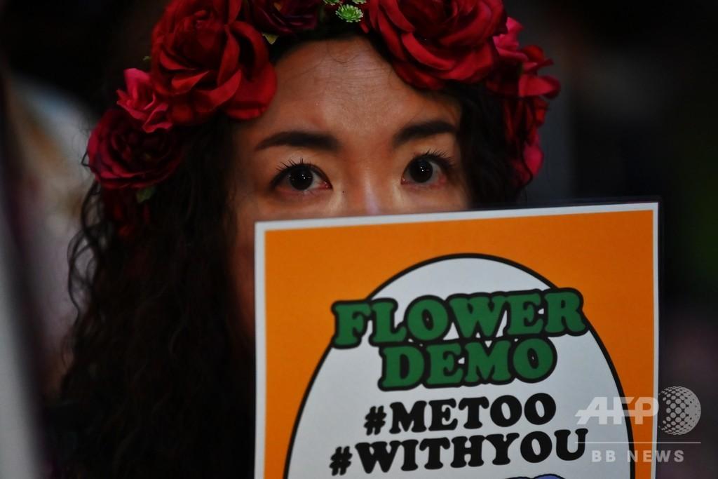 性暴力「被害者」を守れ 刑法改正を訴えるフラワーデモ
