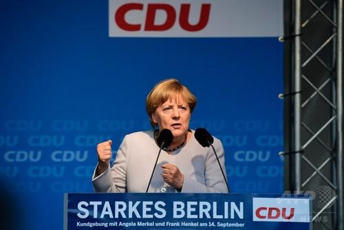 独ベルリン市議選、与党CDU大敗 「反難民」党が躍進
