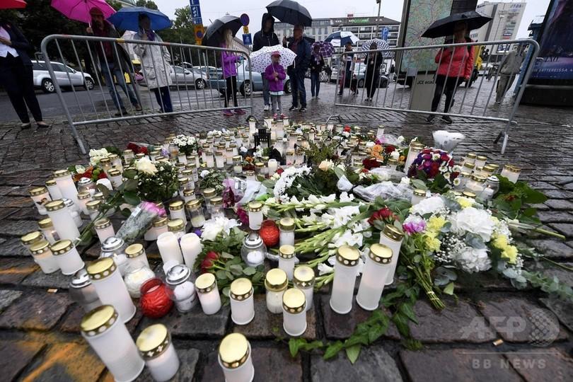 フィンランドの殺傷事件、「テロ攻撃」として捜査 容疑者はモロッコ国籍18歳
