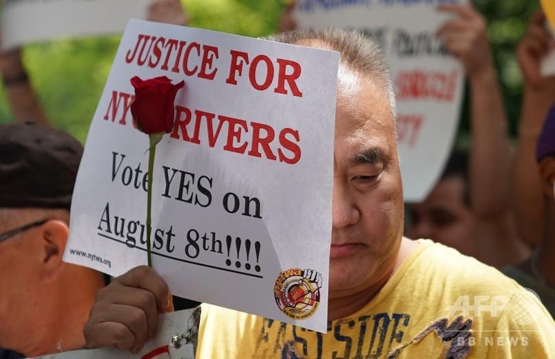 ニューヨーク市、配車サービス規制の条例案可決 ウーバーに打撃