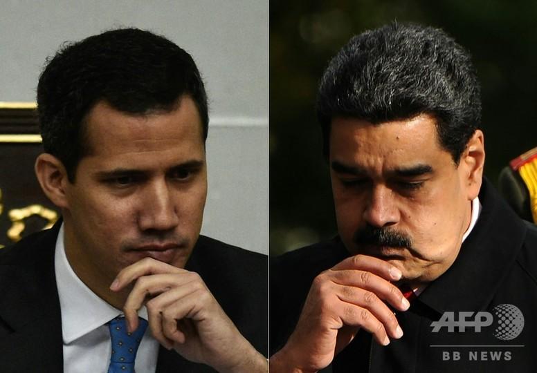グアイド氏に「不正資金」疑惑、ベネズエラ会計検査院が査察開始