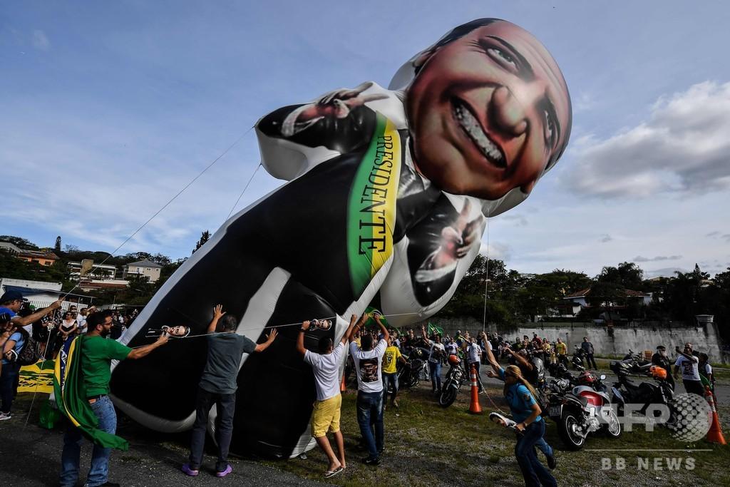 ブラジル大統領選、極右ボルソナロ氏が掲げる暴力根絶への明快な「秘策」