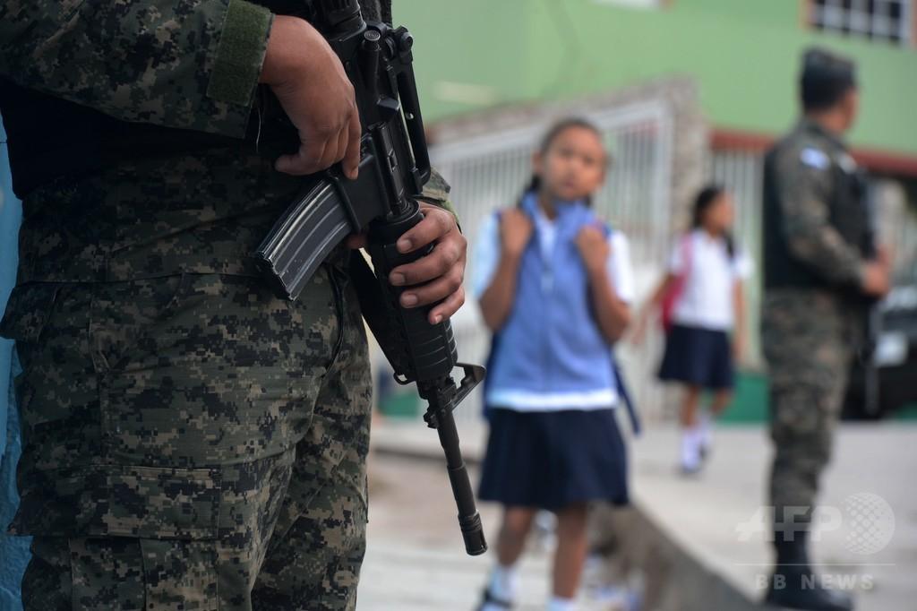 ギャング抗争、学校が「最前線」 中米ホンジュラス
