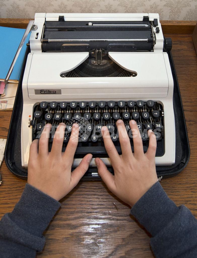 露政府がタイプライター購入を計画、情報漏れを懸念