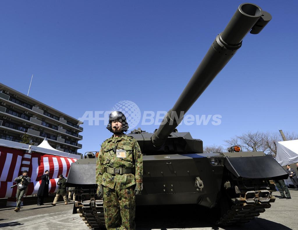 防衛省が新型戦車を公開