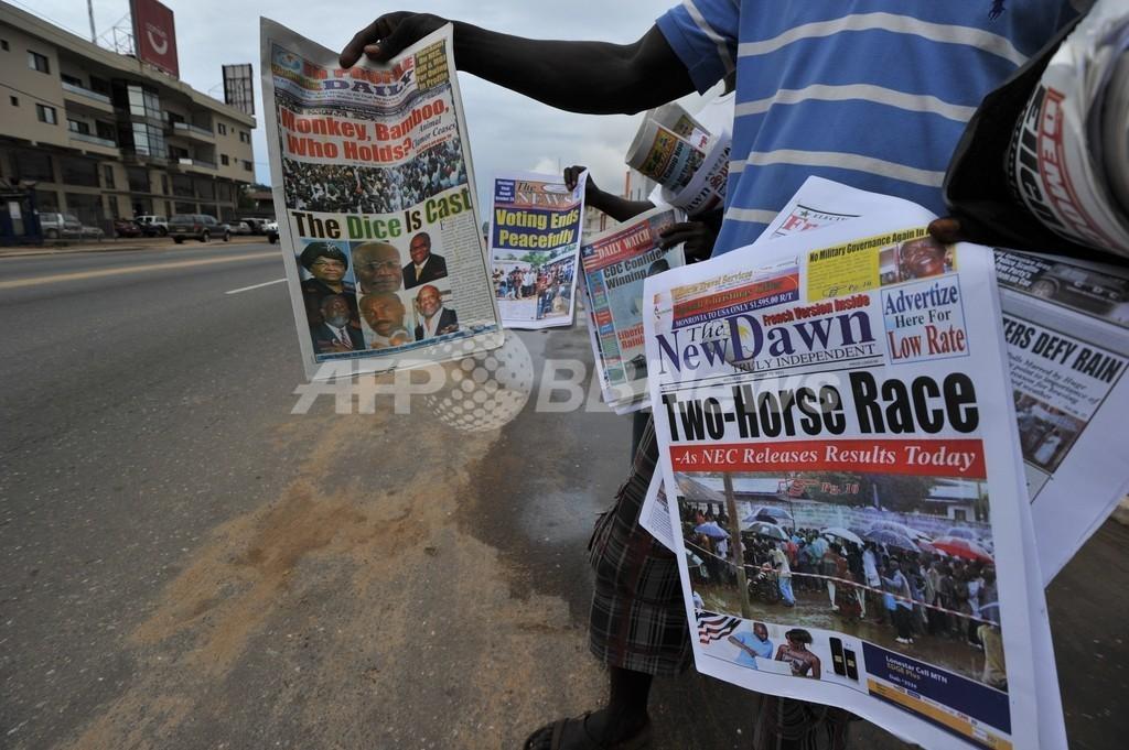 リベリア大統領選、ノーベル平和賞の現職が決選投票へ