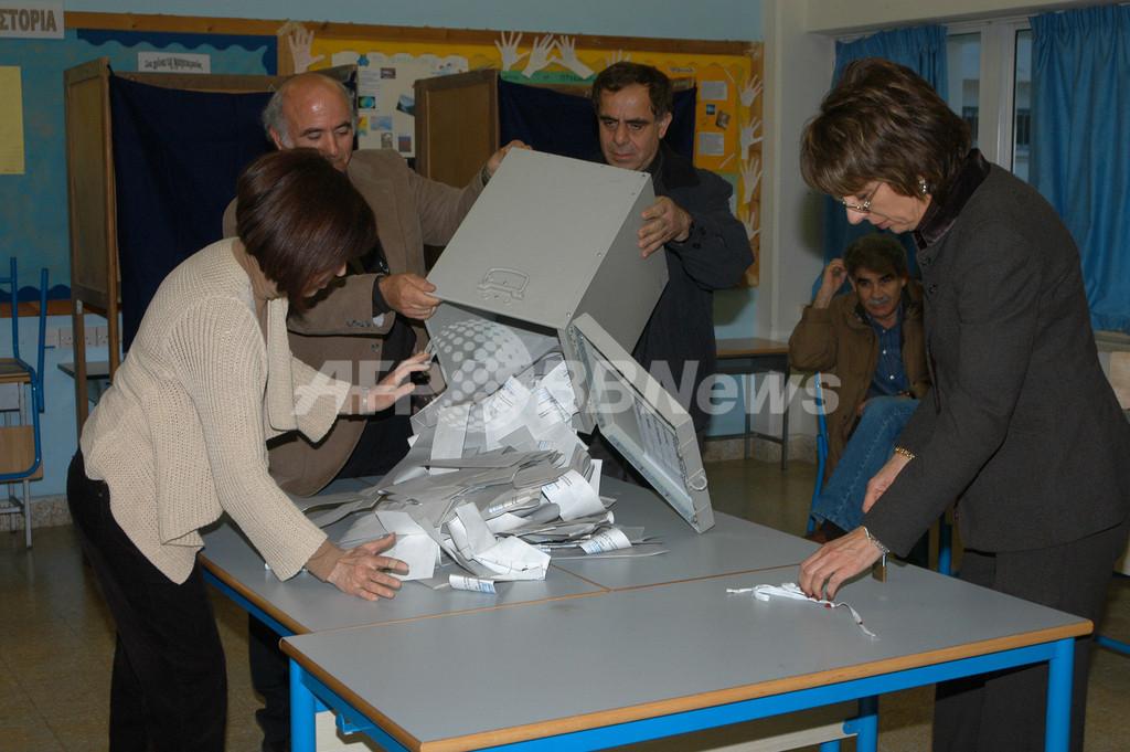 キプロス大統領選、現職落選で24日に決選投票