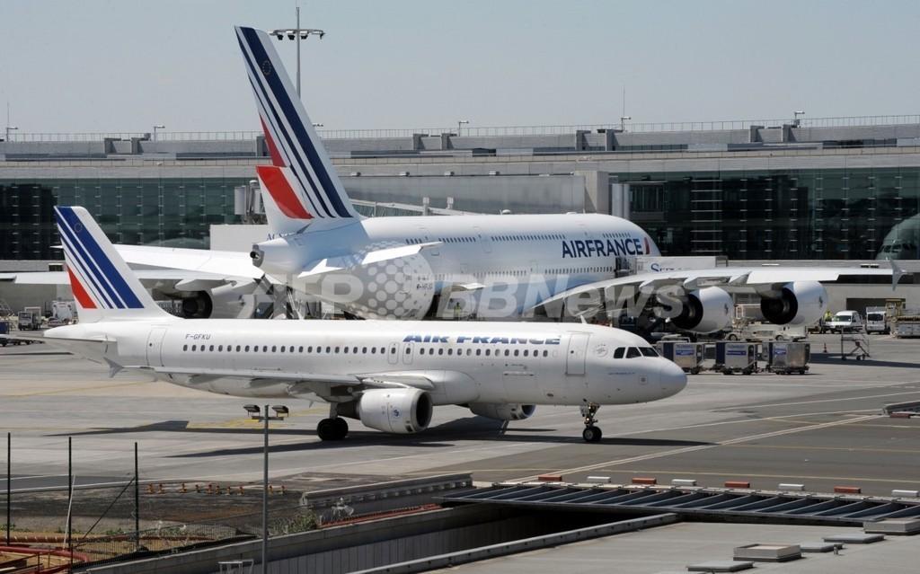 離陸して2時間半、トイレ故障で引き返す エールフランス機