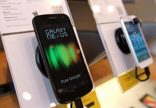 米連邦高裁、サムスン携帯の販売差し止めを破棄