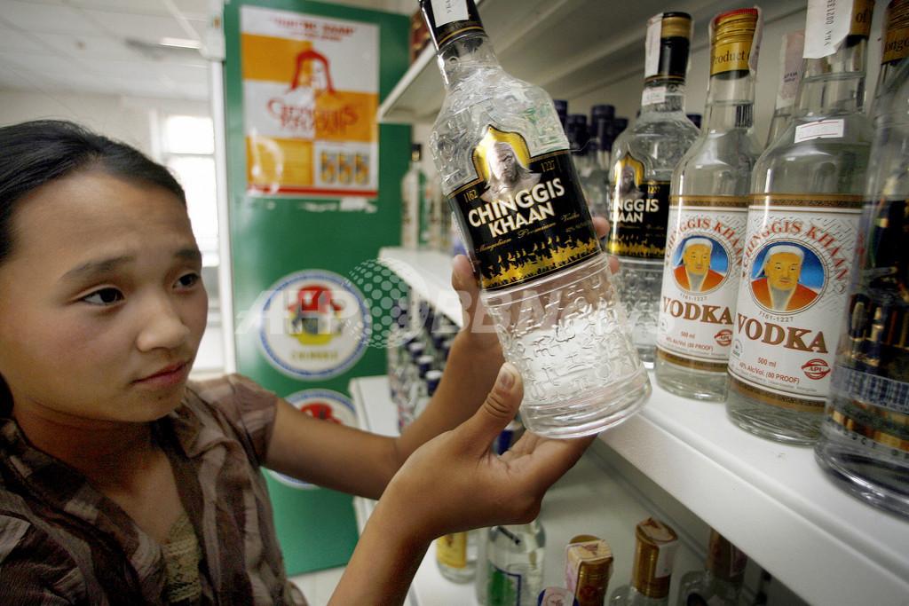 「殺人ウオッカ」で新年パーティの11人死亡、モンゴル