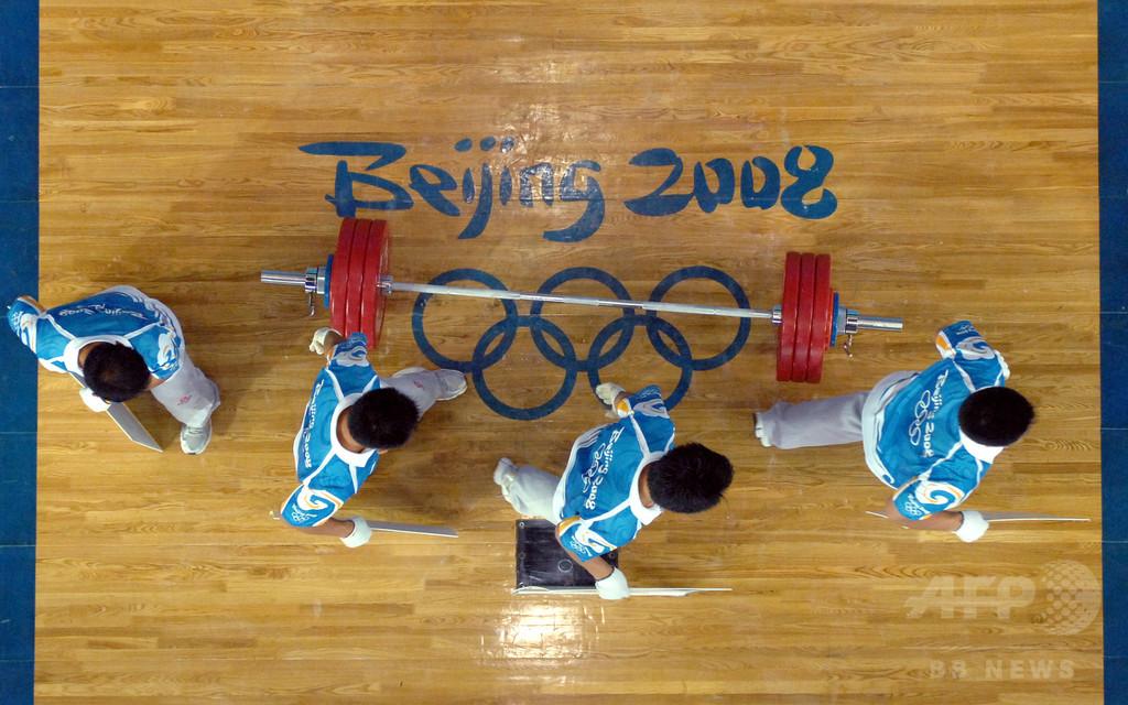 重量挙げ選手ら6人、ドーピングで北京五輪のメダル剥奪