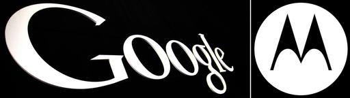 グーグルがモトローラ・モビリティ買収