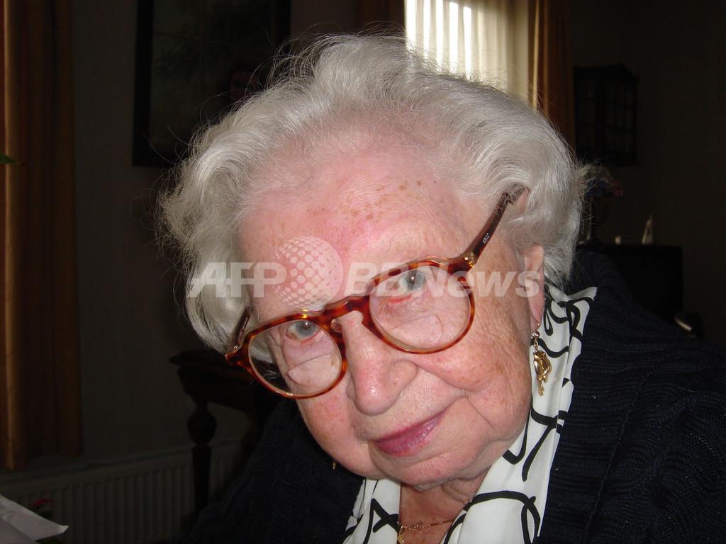『アンネの日記』を守ったミープ・ヒースさん死去、100歳