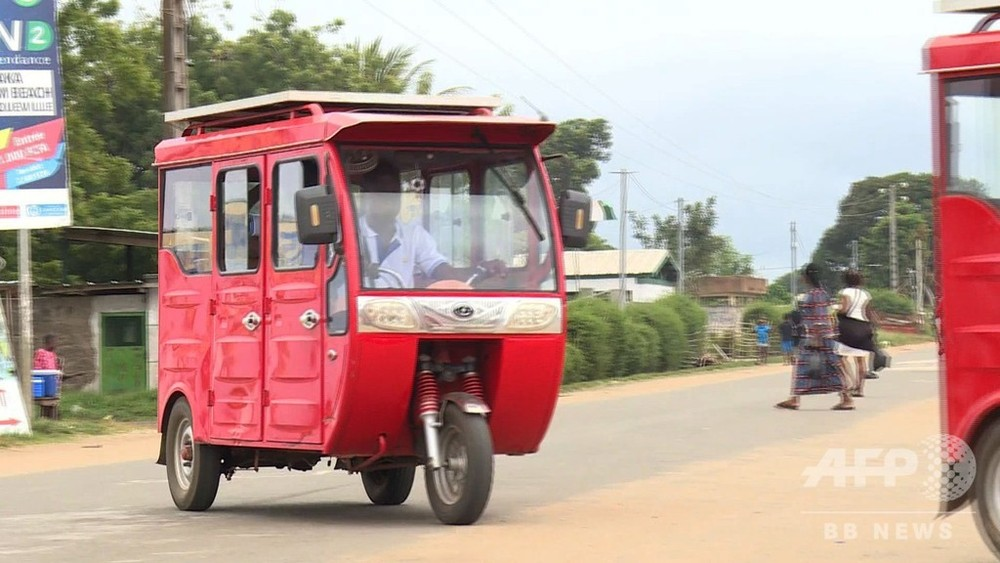 動画:コートジボワールの乗り合いタクシーが代わる?太陽光で走る三輪車タクシー