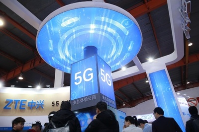 中国 携帯 解約
