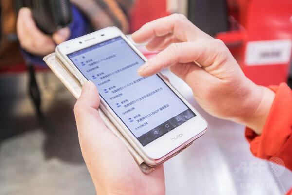 「スマホアプリ個人情報取得し過ぎ」9割が回答 中国