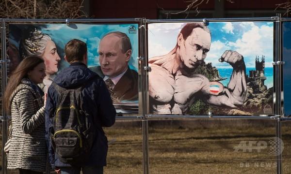 クリミア編入1年、モスクワで「プーチン展」