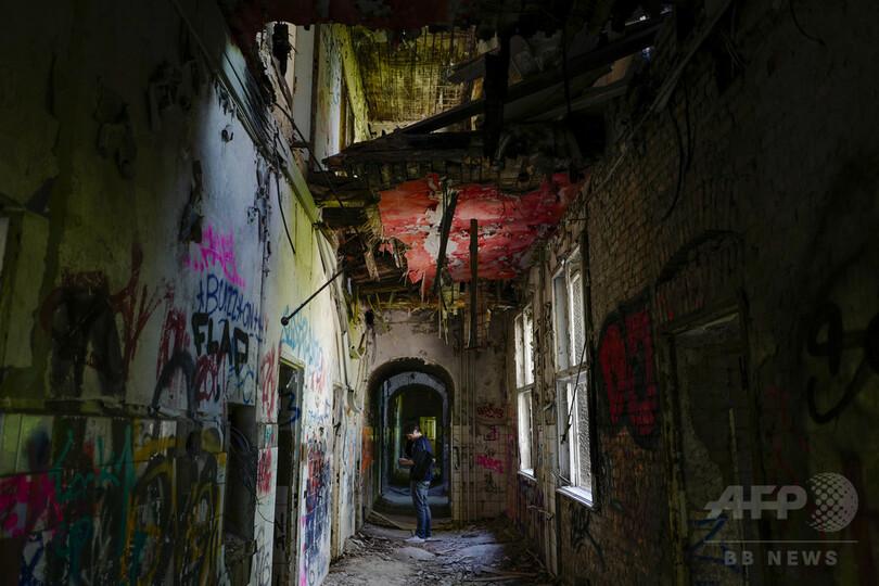 失われた場所を求めて─独ベルリンで都市探検が静かなブーム 写真17枚 ...