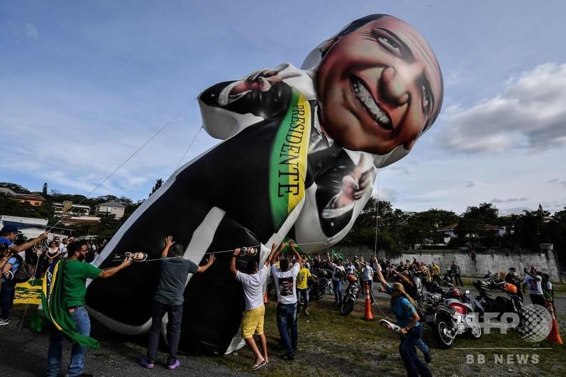 ブラジル大統領選、極右ボウソナロ氏が掲げる暴力根絶への明快な「秘策」