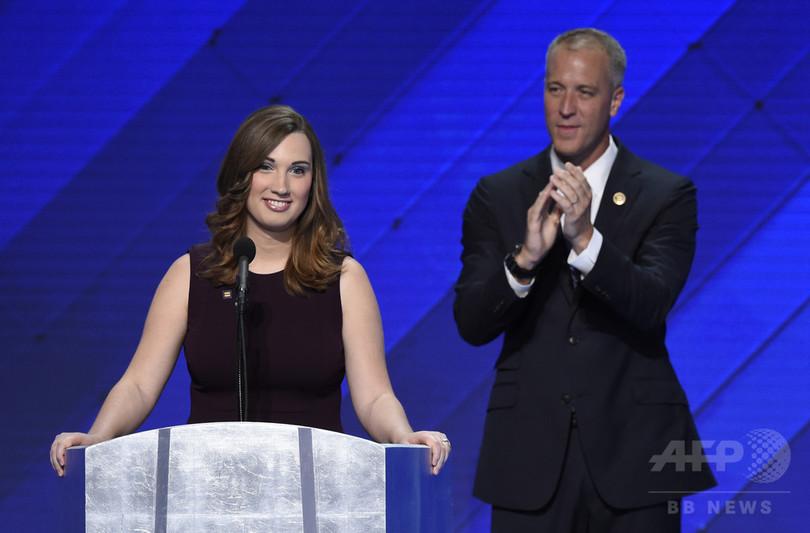 米民主党大会で歴史的演説、トランスジェンダー女性が初登壇