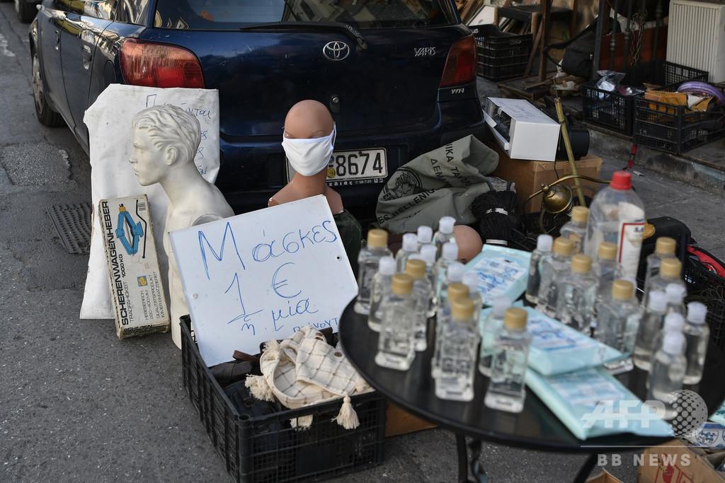 没収したエチルアルコールで消毒液製造へ ギリシャ