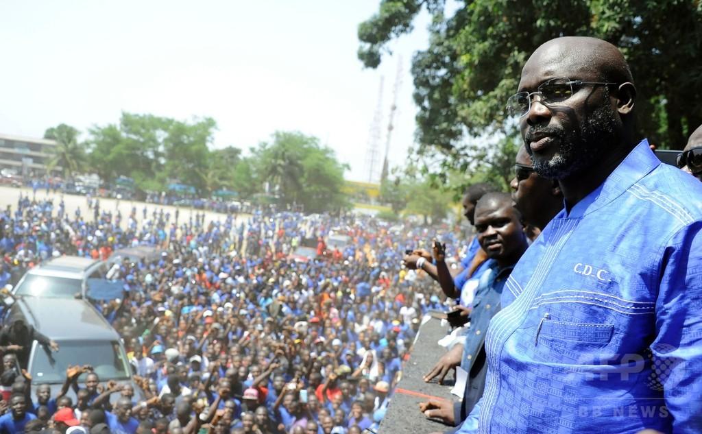「リベリアの怪人」ウェア氏、母国の大統領選出馬を表明