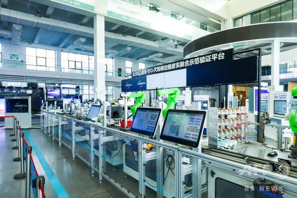 デジタル化進む中国の鉄鋼産業 製造業はよりスマートに
