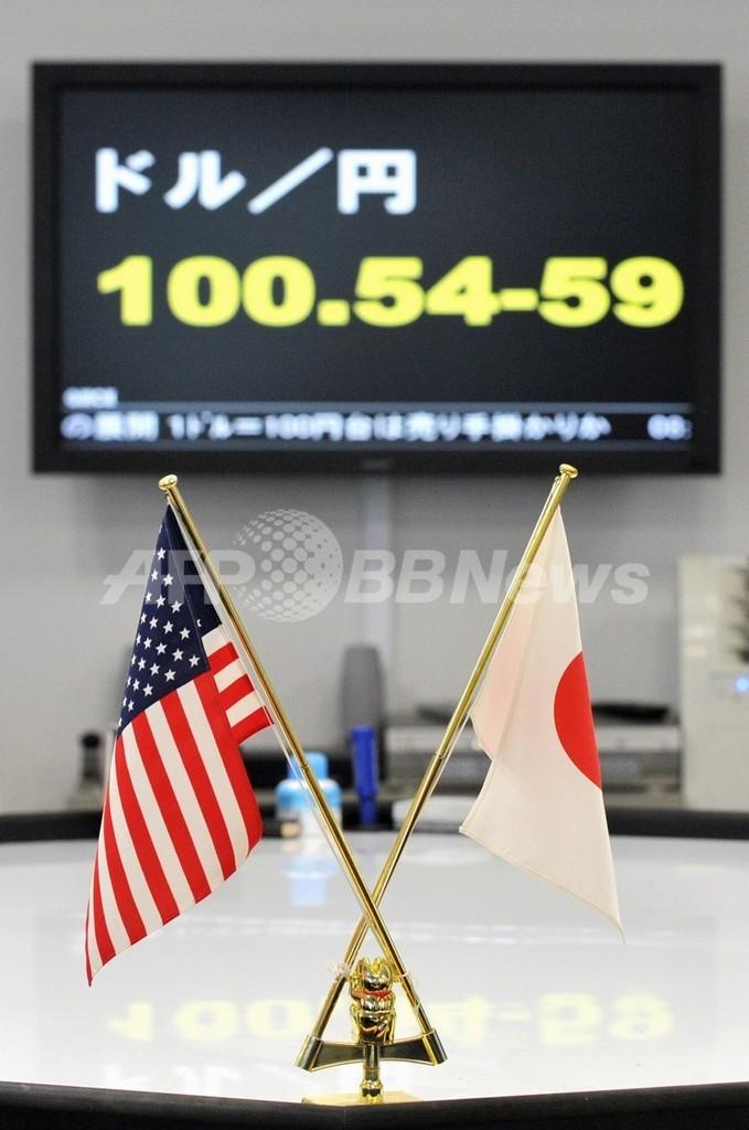米議員226人、大統領に為替操作対応求める 日本を名指し