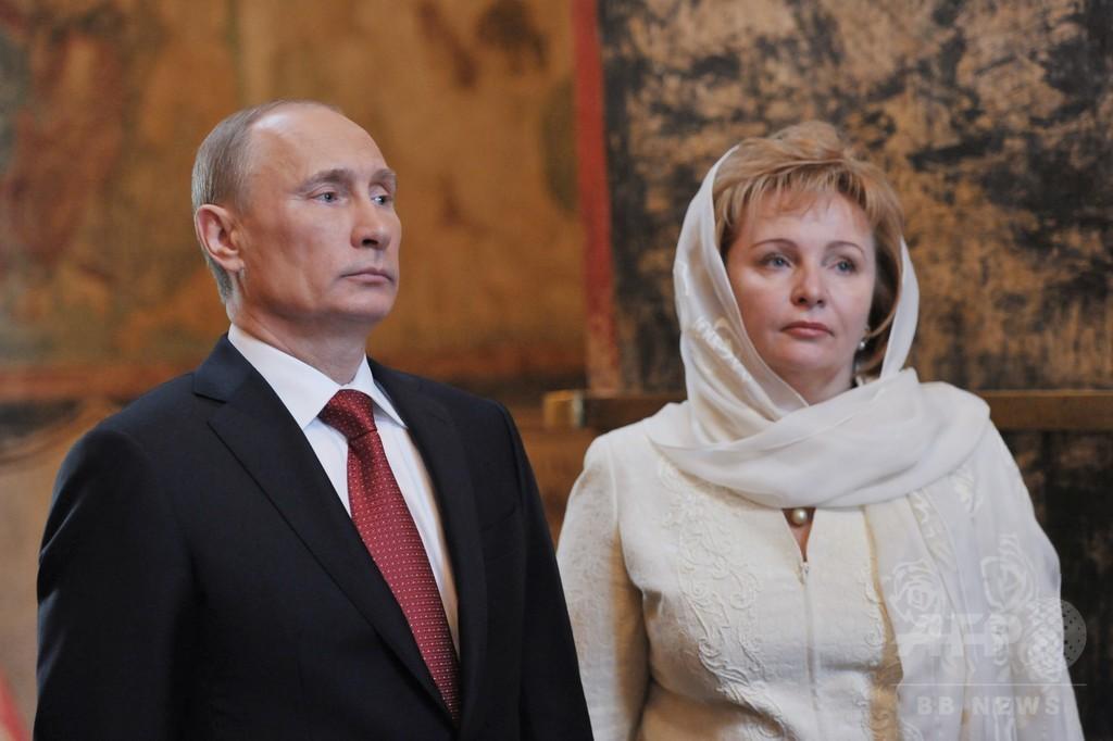 プーチン氏の元夫人が再婚?ロシア政府、否定せず