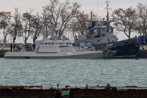 ロシア、昨年拿捕したウクライナ艦船3隻を返還