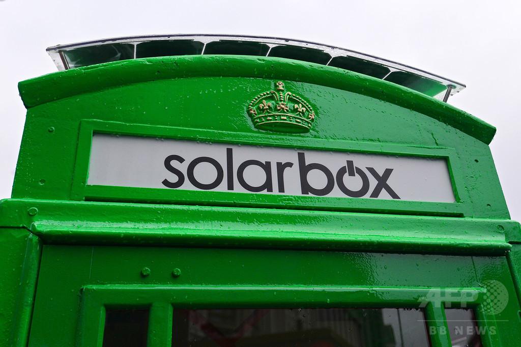 ロンドン名物の赤い電話ボックス、「グリーン」な充電所に