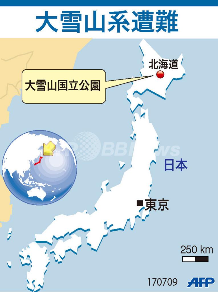 北海道・大雪山系の登山ツアー客遭難、10人死亡