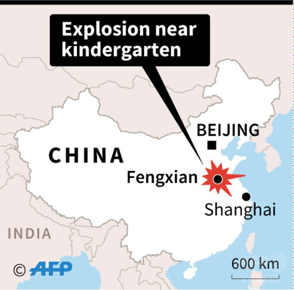 中国の幼稚園で爆発、8人死亡 屋台のガスボンベ原因か