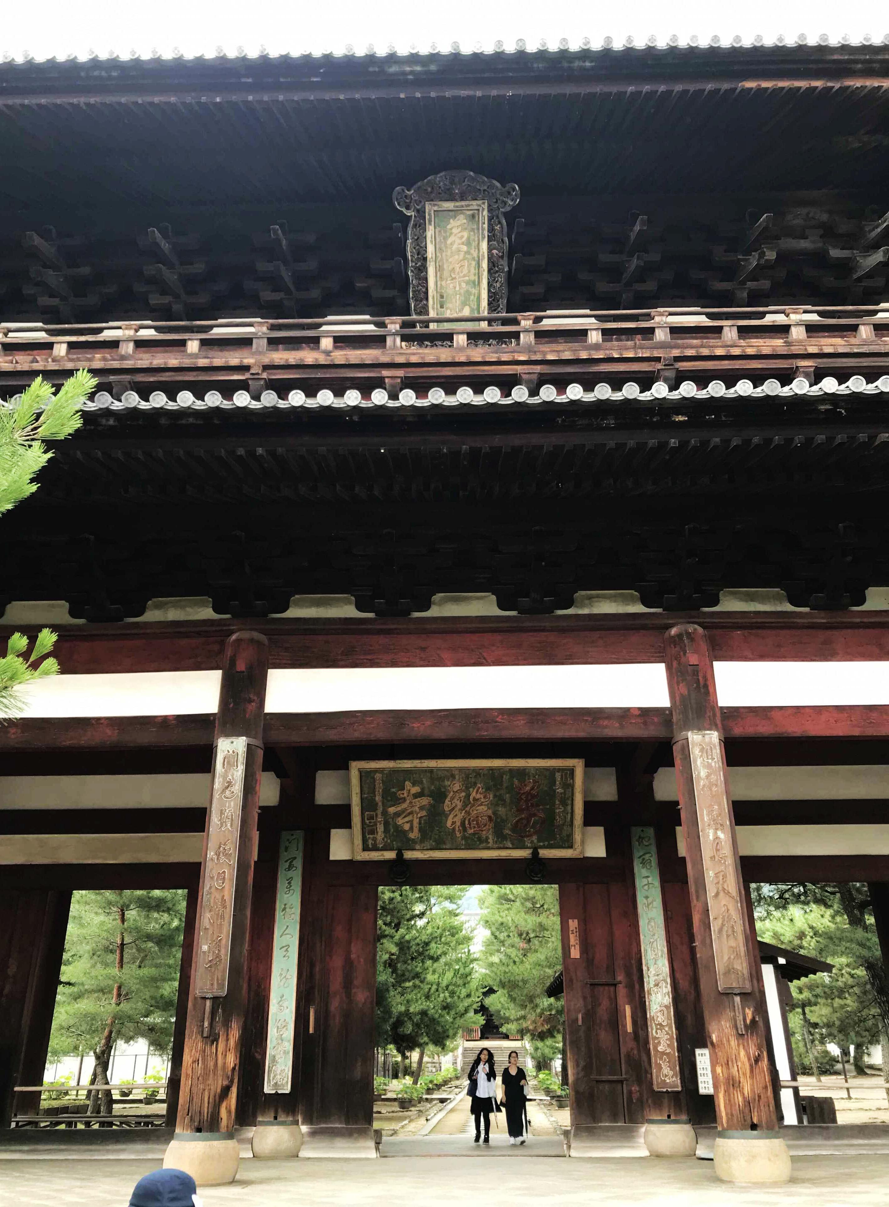 日本の黄檗宗大本山「万福寺」、拝観を再開