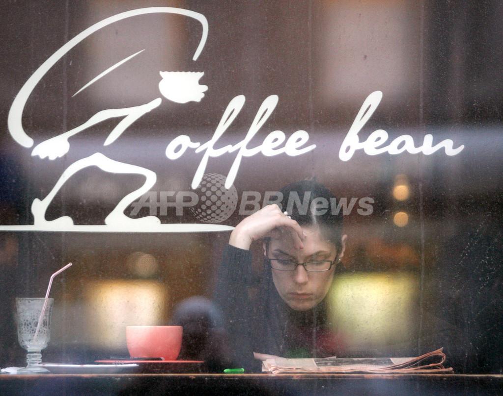 妊婦のカフェイン摂取は流産リスク高める、米研究
