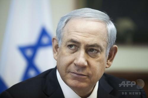 米政府、イスラエル首相の盗聴継続か