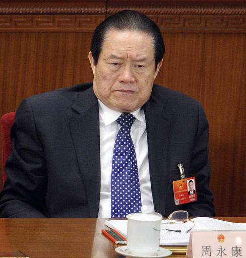中国共産党、周永康氏を調査 「重大な規律違反」の疑い