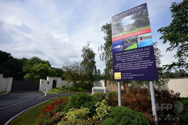 英歌手クリフ・リチャードさん、少年への性犯罪容疑で家宅捜索