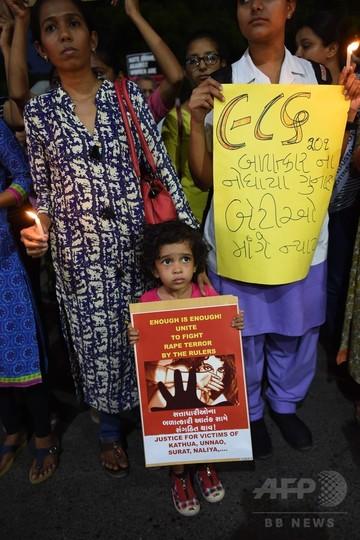 インドで7歳女児のレイプ殺人、相次ぐ性犯罪に怒りの声強まる