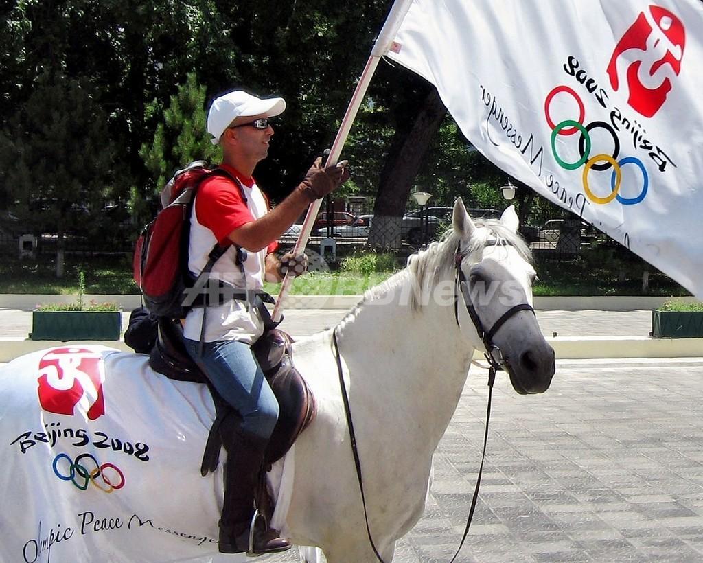 北京五輪を目指し、馬で中央アジアを横断する1人の男