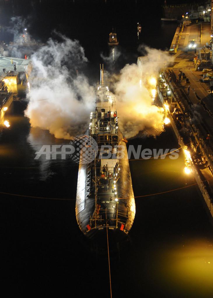 整備中の米原子力潜水艦で火災、原子炉は無事 米国