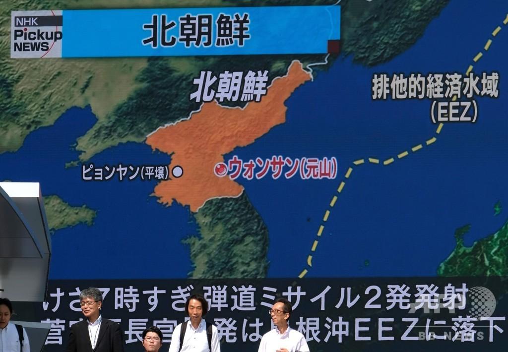 北朝鮮が弾道ミサイル発射 SLBMか
