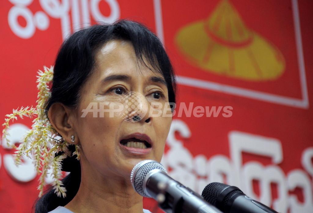スー・チーさん率いる国民民主連盟の政党再登録を承認 ミャンマー