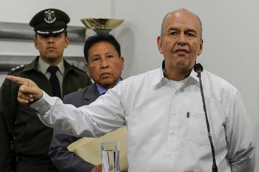 ボリビア暫定政府、モラレス前大統領を告訴 「扇動とテロリズム」容疑