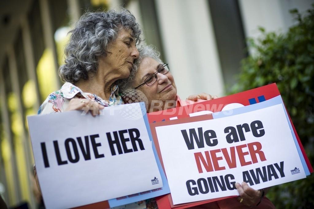「同性愛者の影響力は急速に拡大している」、米専門家 同性婚裁判
