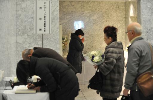 アルジェリア人質事件、日本人10人目の死亡を確認 生存者ら帰国