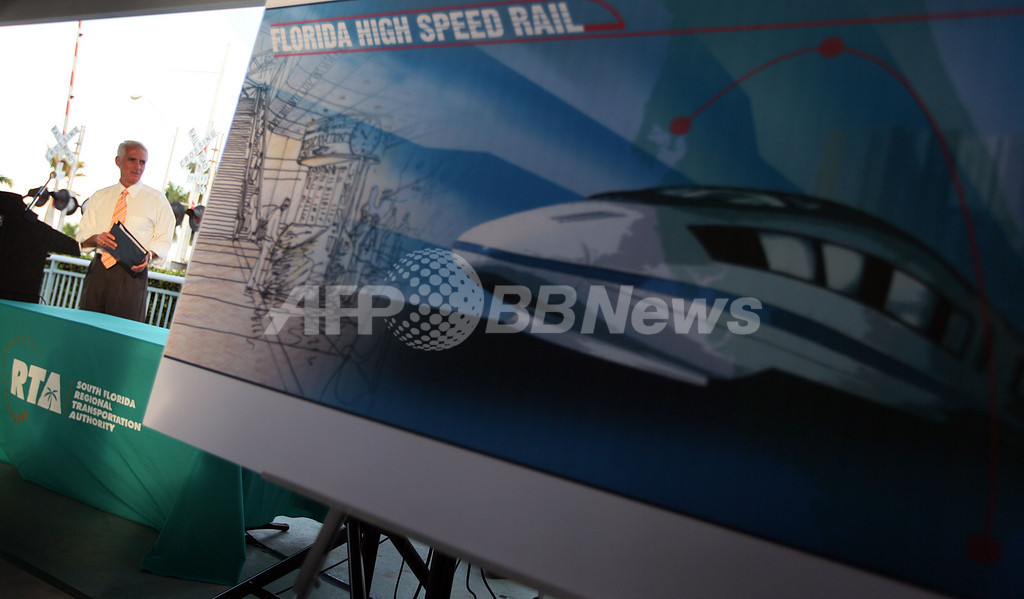 米フロリダ州、高速鉄道導入を拒否 オバマ大統領が推進