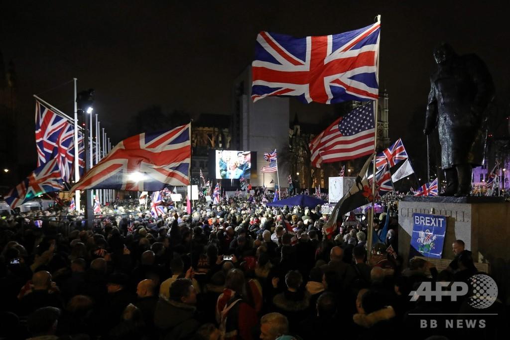 英国のEU離脱、英メディアはどう報じたか