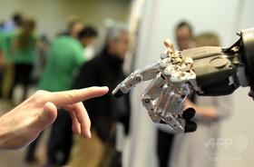 人間とセックスするロボット、年内にも市場に?