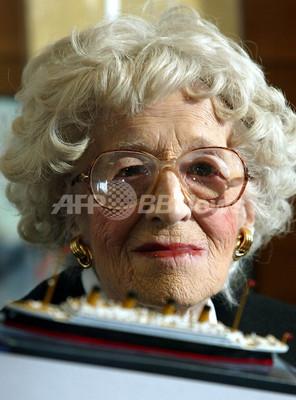 タイタニック最後の生存者、競売で550万円を入手 老人ホームの費用に